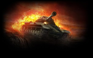World of Tanks - 10 лет!