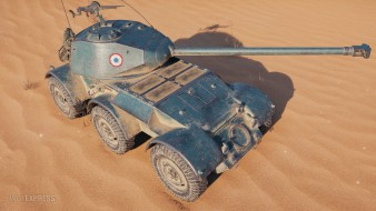 Hotchkiss EBR в 1.4 World of Tanks